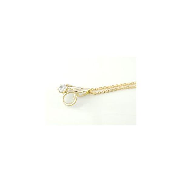 ダイヤモンド ネックレス一粒 ペンダント ネックレス ダイヤ 0.10ct イエローゴールドk18 18k チェーン 人気 18金 レディース プレゼント 女性 送料無料|atrus|02