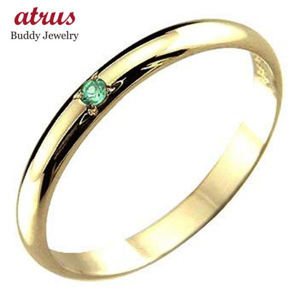 ピンキーリング エメラルド リング 指輪 イエローゴールドk18 5月誕生石 18金 ストレート 2.3 レディース 宝石 最短納期 送料無料