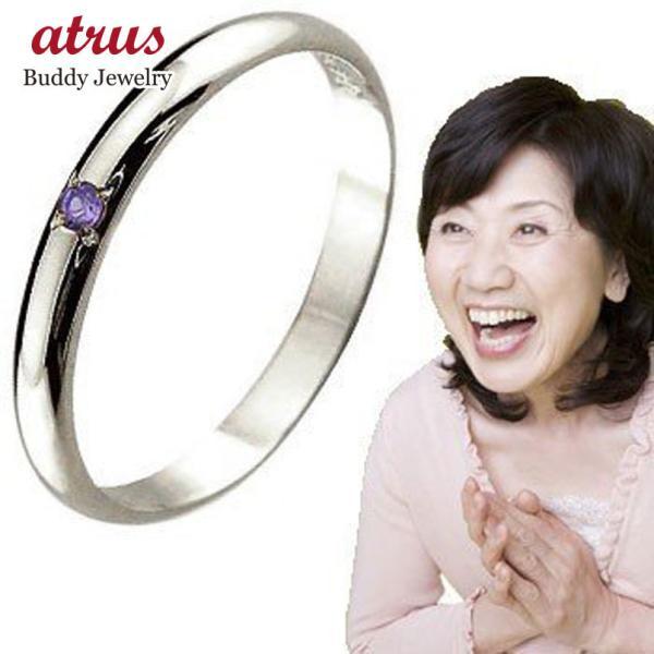 ピンキーリング アメジスト 指輪 刻印 2月誕生石 ホワイトゴールドk18 ばぁばリング お誕生日 敬老の日 長寿のお祝い 18金 ストレート 2.3 母の日