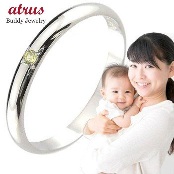 ピンキーリング ペリドット プラチナ 指輪 刻印 8月誕生石 ママジュエリー 出産祝い 育児 ママデビュー ストレート 2.3 送料無料