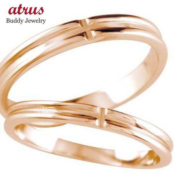 マリッジリング 結婚指輪 ペアリング クロス ピンクゴールドK18 結婚式 18金 ストレート カップル メンズ レディース