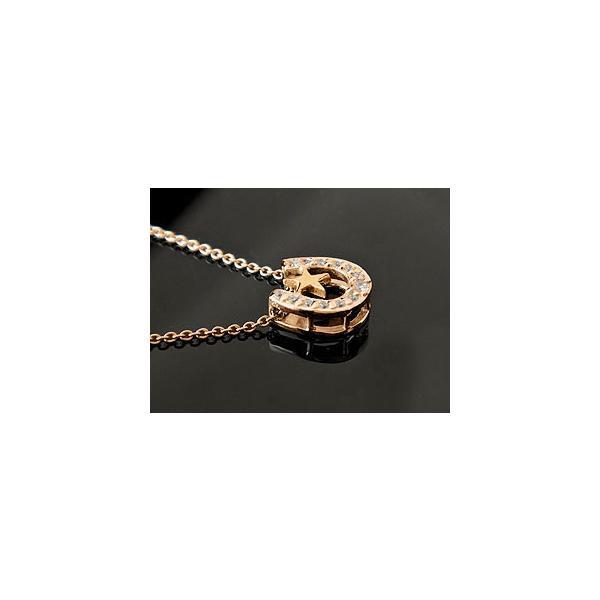 ネックレス ペアペンダント 馬蹄 ダイヤモンド プラチナ ホースシュー 星 スター ペンダント ピンクゴールドk18 18金 ダイヤ 蹄鉄 レディース バテイ 母の日