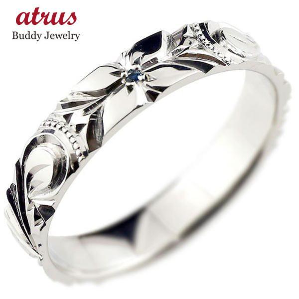 ピンキーリング ハワイアンジュエリー サファイア リング 指輪 9月誕生石 ホワイトゴールドk18 ハワイアンリング 18金 k18wg ストレート 母の日