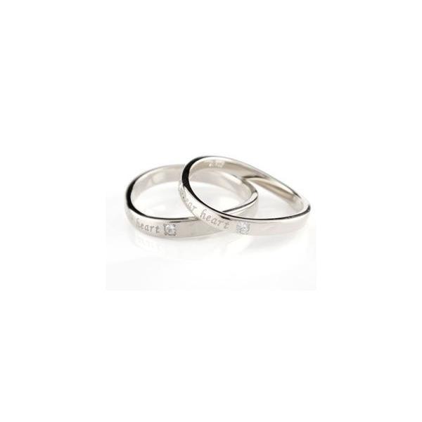 結婚指輪 ペアリング プラチナ ダイヤ ダイヤモンドS字 マリッジリング V字 刻印 結婚式 ウェーブリング カップル メンズ レディース