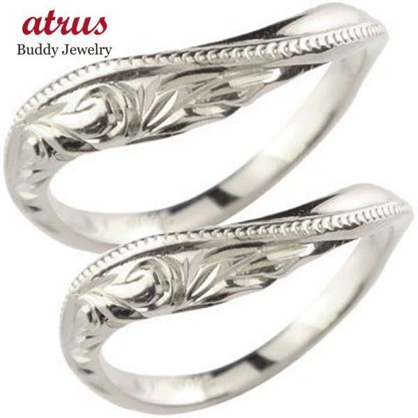 ハワイアン ペアリング 人気 結婚指輪 ミル打ち ホワイトゴールドk10 地金リング 10金 k10wg ウェーブリング ストレート カップル  女性 母の日
