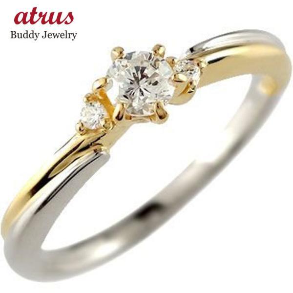 婚約指輪 安い 鑑定書付き 婚約指輪  プラチナ エンゲージリング ダイヤモンド イエローゴールドk18 18金 ダイヤモンドリング 一粒 ストレート 母の日