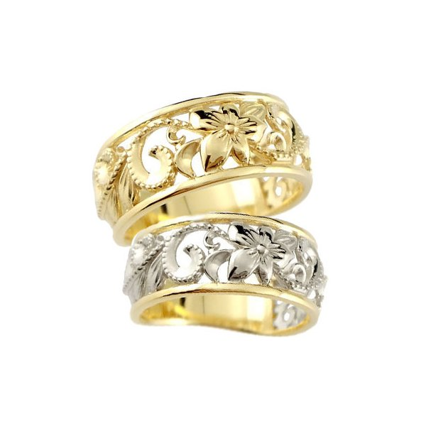 結婚指輪 安い ハワイアン ペアリング 結婚指輪 幅広 透かし ミル打ち イエローゴールドk18 プラチナ900 コンビ 地金リング 18金 pt900 k18yg カップル 母の日