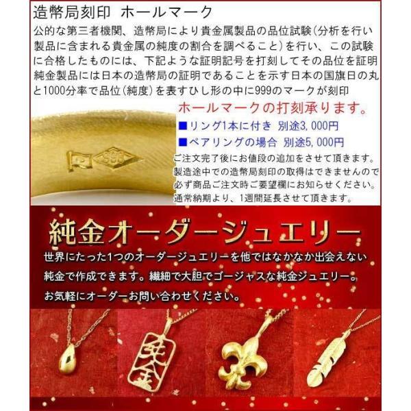 24金 指輪 メンズ 純金 リング 印台 幅広 k24 24k 金 ゴールド ピンキーリング シンプル 人気 男性用 送料無料|atrus|06