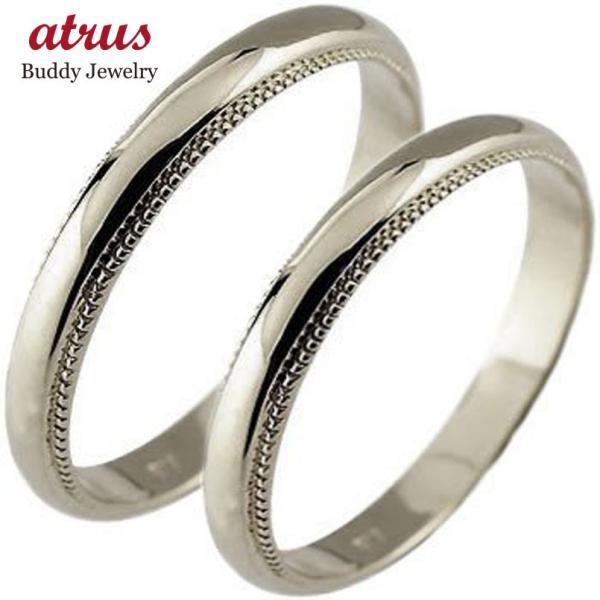 結婚指輪 安い ペアリング 人気 結婚指輪 プラチナ マリッジリング 結婚式 ミル打ち 甲丸 地金リング 宝石なし ストレート カップル 2.3  女性 母の日