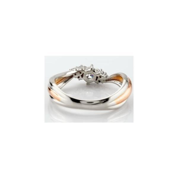 ピンキーリング 鑑定書付 プラチナ ダイヤモンド リング 指輪 ピンクゴールドk18 18金 ダイヤモンドリング ダイヤ ストレート 母の日