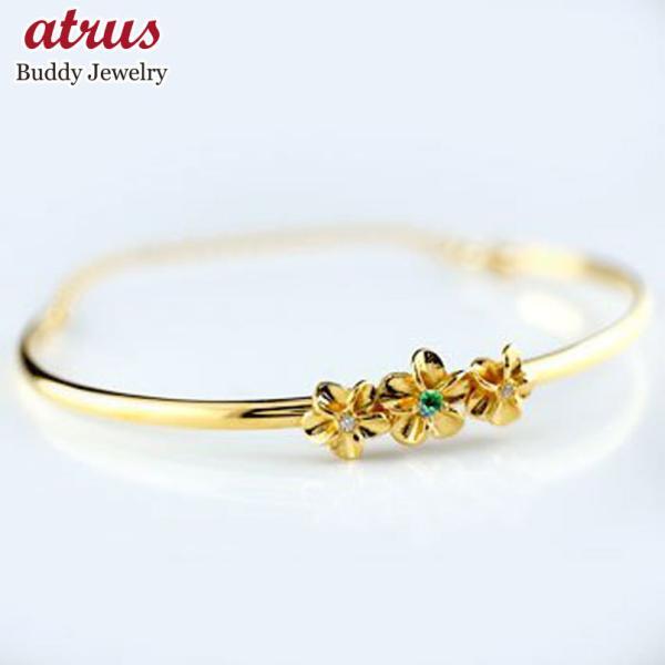 ハワイアンジュエリー バングル ブレスレット ダイヤモンド ゴールド エメラルド イエローゴールドk18 18金 プルメリア 5月誕生石 ダイヤ 送料無料