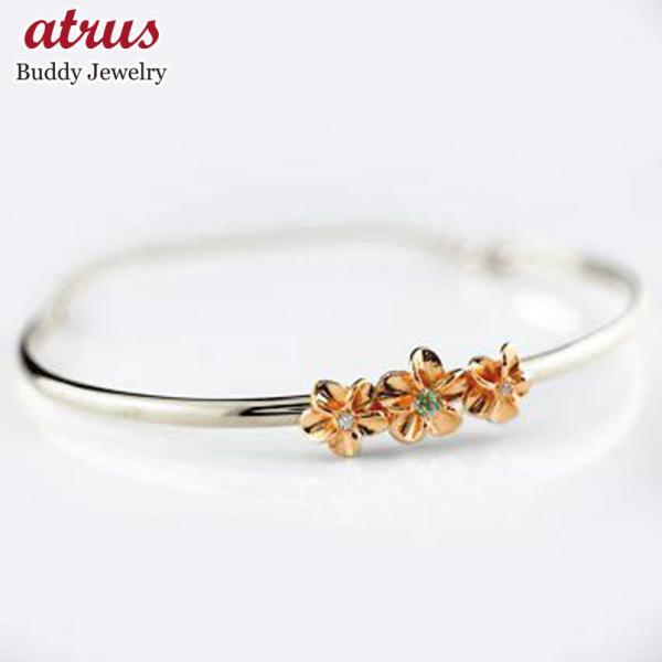 ハワイアンジュエリー ブレスレット プラチナ ペリドット ダイヤモンド プルメリア バングル ピンクゴールドk18 コンビ pt900 18金 レディース 8月誕生石 ダイヤ
