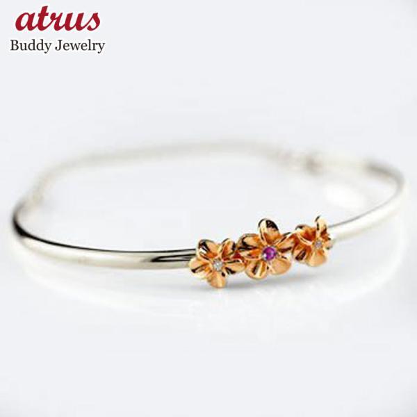 ハワイアンジュエリー ブレスレット プラチナ ルビー ダイヤモンド プルメリア バングル ピンクゴールドk18 コンビ pt900 18金 レディース 7月誕生石 ダイヤ