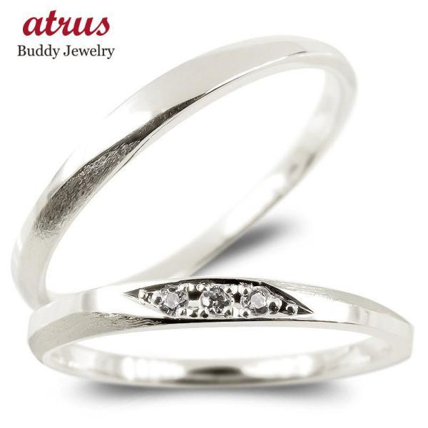 ペアリング プラチナ ダイヤモンド 結婚指輪 マリッジリング シンプル つや消し pt900 ダイヤ ストレート スイートペアリィー カップル|atrus