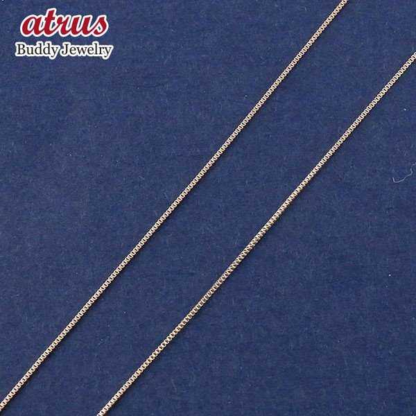18金ネックレス チェーン 40cm 喜平 キヘイ レディース ゴールド 18K ホワイトゴールドk18 0.7ミリ幅 チェーンのみ 送料無料
