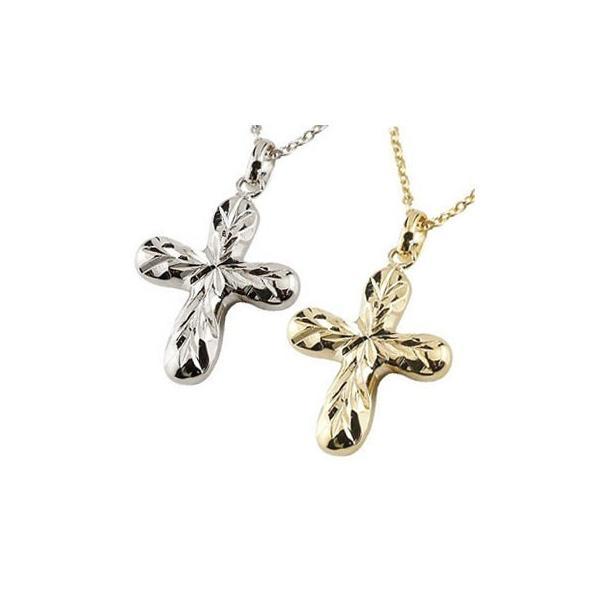 ペアネックレス ペアペンダント ハワイアンジュエリー クロス ネックレス ホワイトゴールドk10 イエローゴールドk10 ペンダント 十字架 地金 10金 母の日