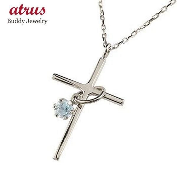 ネックレス メンズ クロス ネックレス ブルームーンストーンホワイトゴールドk18 ペンダント 十字架 シンプル 地金 チェーン 人気 6月の誕生石 18金 男性 宝石