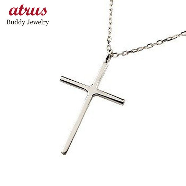 プラチナ ネックレス クロス 十字架 シンプル 地金 チェーン 人気 あすつく ペンダント 送料無料|atrus