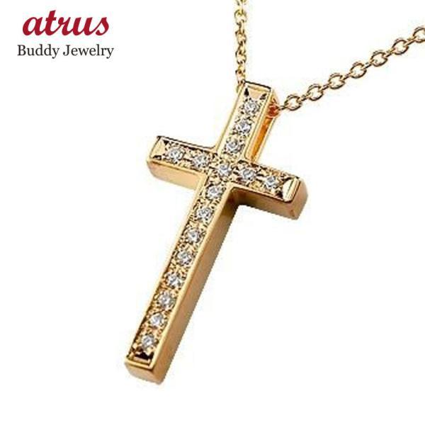 クロス ネックレス ダイヤモンド ペンダント ダイヤ 十字架 ピンクゴールドk18 レディース チェーン 人気 18金 母の日