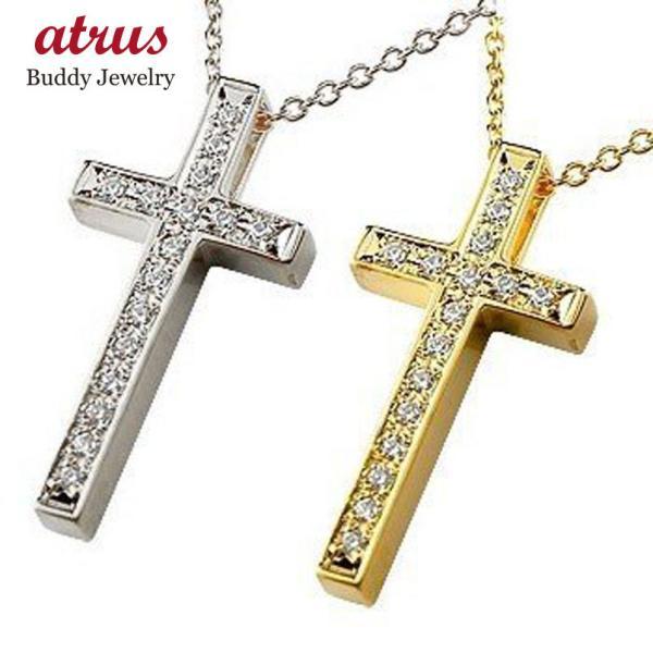 ペアプラチナ ネックレス ペアペンダント クロス プラチナ ネックレス ダイヤモンド イエローゴールドk18 ペンダント ダイヤ 十字架 チェーン 18金 人気 母の日