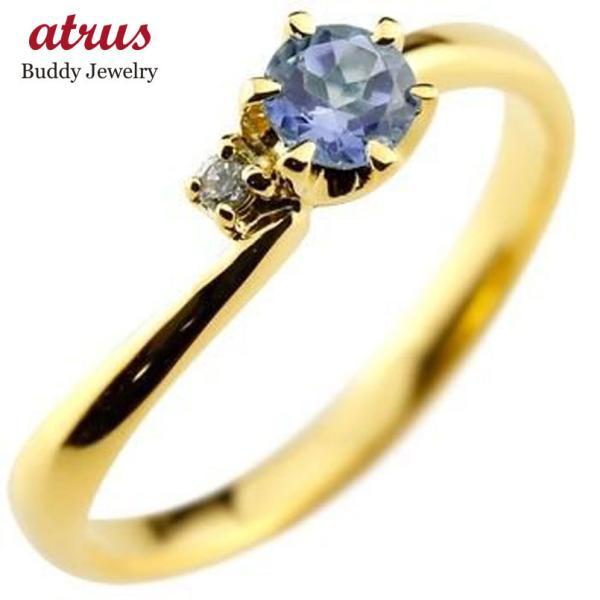 リング ゴールド ピンキーリング アイオライト指輪 ダイヤモンド イエローゴールドk18 大粒 18金 レディース ダイヤ ストレート 宝石 送料無料
