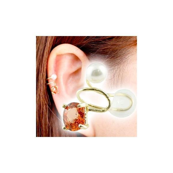 パール 真珠 フォーマル イヤーカフ イヤークリップ 片耳用 カラーサファイア   イエローゴールドk18 シリコン付き 18金 レディース 人気 誕生石 一粒 母の日