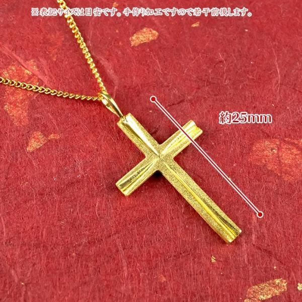 24金 ネックレス メンズ 純金 24金 ゴールド クロス 十字架 24K ペンダント ゴールド k24 メンズ 男性用  シンプル 送料無料|atrus|04