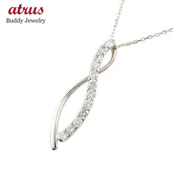 ダイヤモンド ネックレス トップ ペンダント ダイヤ 0.30ct ホワイトゴールドk18 18金 チャーム チェーン 人気 送料無料