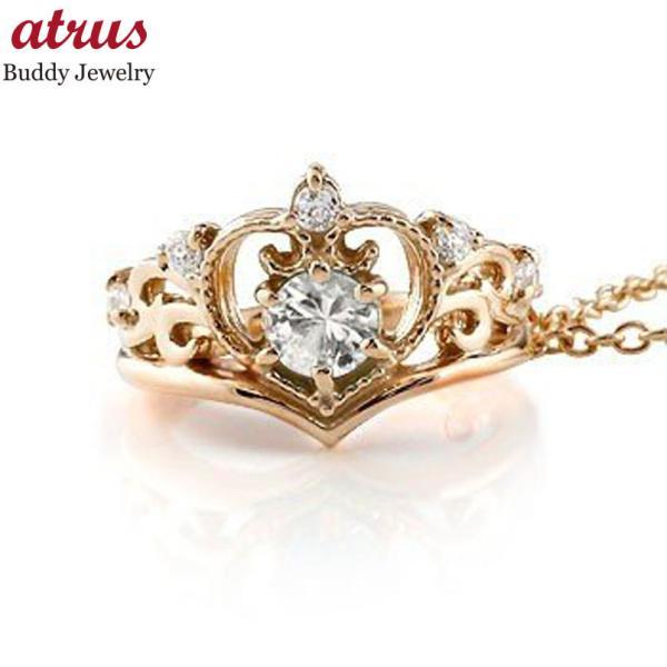 ティアラ ベビーリング ダイヤモンド ネックレス ピンクゴールドk18 ペンダント 王冠 クラウン ミル打ち k18 チェーン 人気 4月誕生石 18金 出産祝い 送料無料