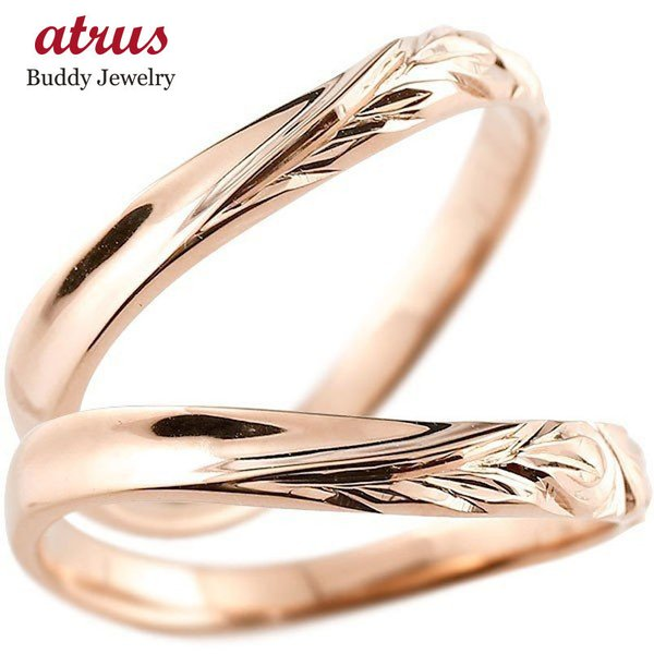 ハワイアンジュエリー 結婚指輪 ペアリング マリッジリング ピンクゴールドk10 ハワイアンリング V字 地金 k10 カップル メンズ レディース