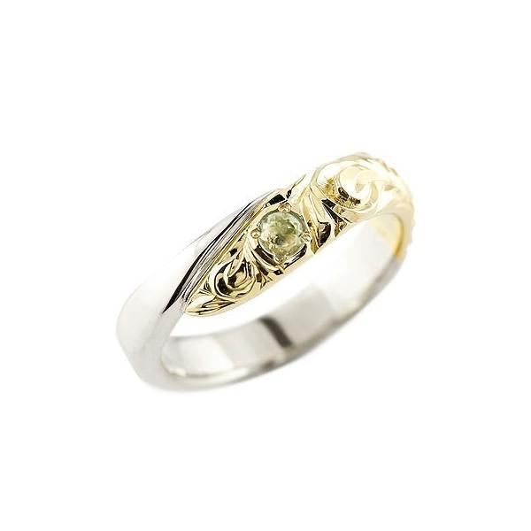 ピンキーリング ハワイアンジュエリー ペリドット プラチナ イエローゴールドk18 コンビリング 指輪 ハワイアンリング スパイラル レディース 8月誕生石 宝石