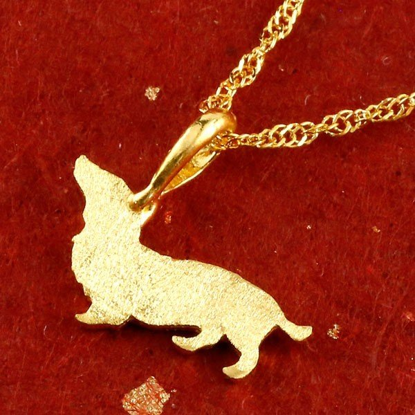 24金 ネックレス トップ 犬 ダックスフンド レディース ゴールド 24K 純金 ペンダント k24 いぬ イヌ あすつく 送料無料