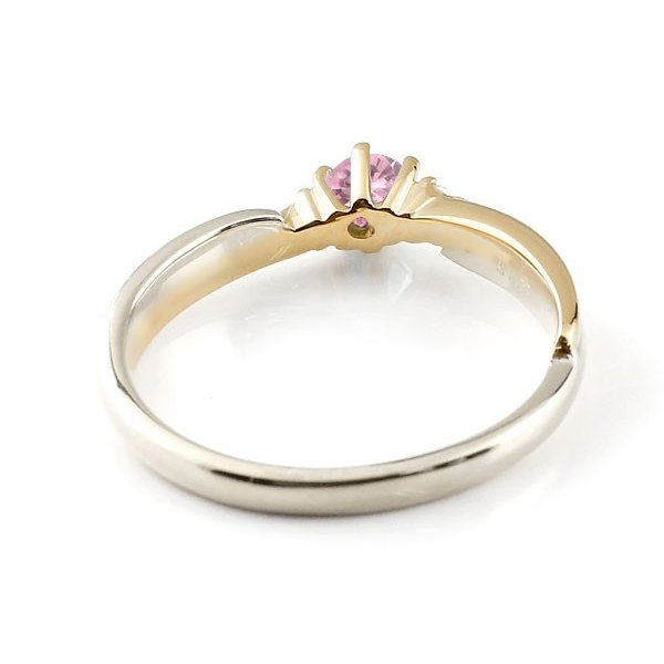 ピンクサファイア リング プラチナ リング 指輪 イエローゴールドk18 コンビリング 一粒 大粒 18金 ダイヤモンドリング ダイヤ ストレート 宝石 母の日