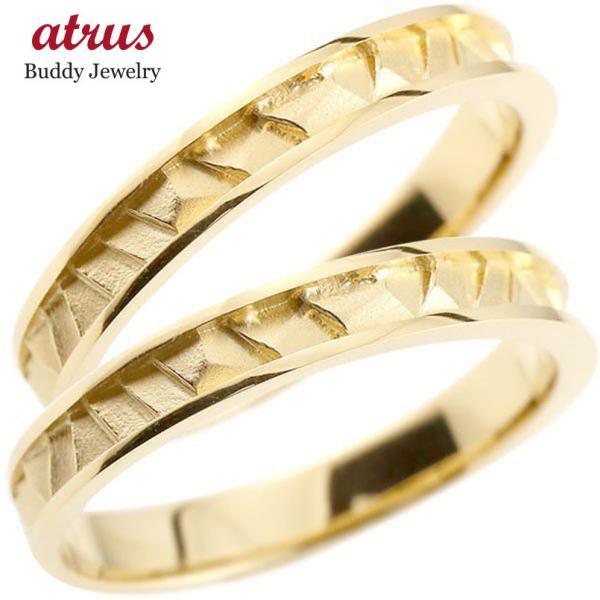 ペアリング イエローゴールドk10 マリッジリング 結婚指輪  ストレート カップル 18金 宝石なし 地金  プレゼント 女性 母の日