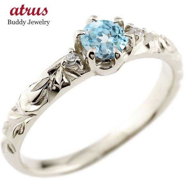 ピンキーリング ハワイアンジュエリー ブルートパーズ プラチナ リング 一粒 大粒 指輪 11月誕生石 ハワイアンリング pt900 ダイヤ ストレート 宝石 母の日