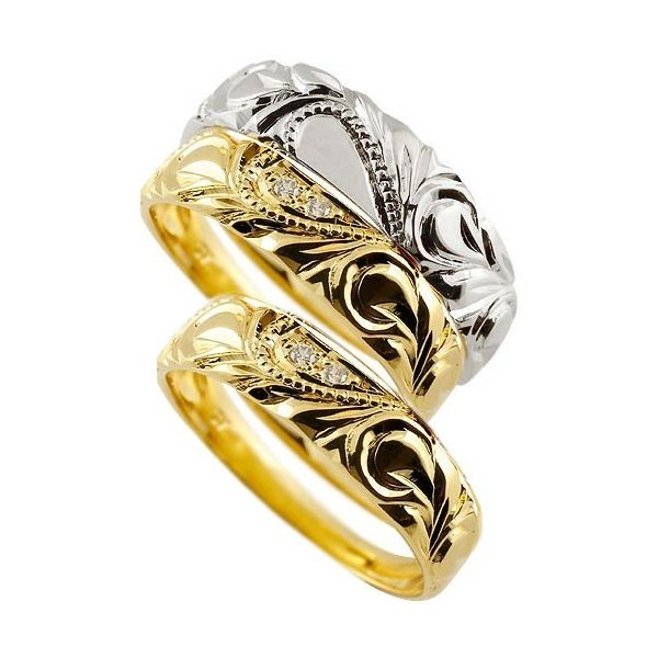 ハワイアンジュエリー ホワイトゴールドk18 イエローゴールドk18 ペアリング ダイヤモンド 結婚指輪 マリッジリング ミル打ち 18金 トラスリング 3本セット