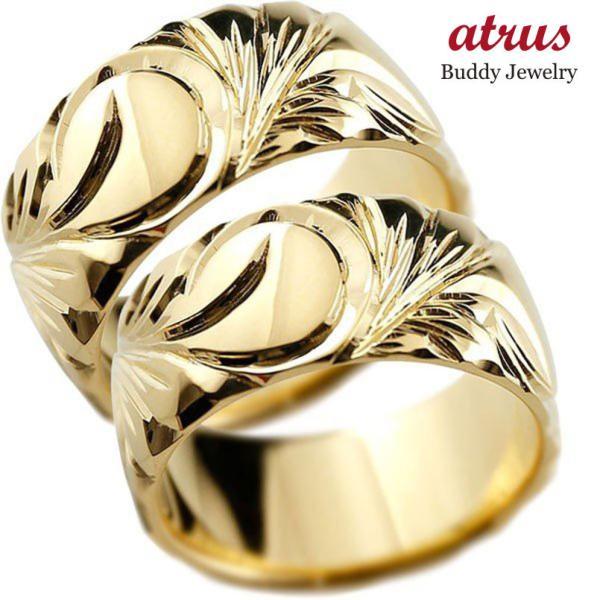 結婚指輪 ペアリング ハワイアンジュエリー イエローゴールドリング 幅広 指輪 ハワイアンリング 地金リング マイレ スクロール ストレート 母の日