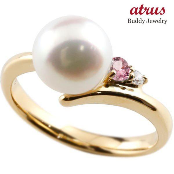 パールリング 真珠 フォーマル エンゲージリング 婚約指輪 18金  ピンクトルマリン イエローゴールドk18 リング ダイヤモンド ダイヤ 指輪 18金 宝石  女性