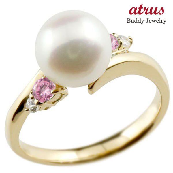 リング ゴールド パールリング 真珠 フォーマル ピンクサファイア イエローゴールドk18ダイヤモンド ピンキーリング ダイヤ 指輪 18金 スパイラル 送料無料