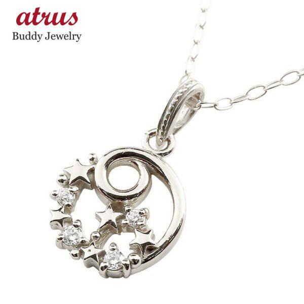 ダイヤモンド ネックレス プラチナ ペンダント 星 スター チェーン 人気 4月誕生石 pt900 レディース 母の日