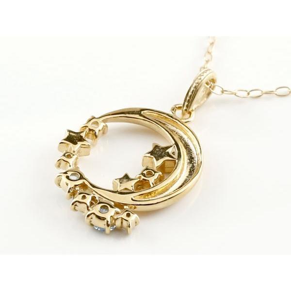 ブルームーンストーン ネックレス イエローゴールド ダイヤモンド ペンダント 星 スター 月 チェーン 人気 6月誕生石 k18 レディース 18金 母の日