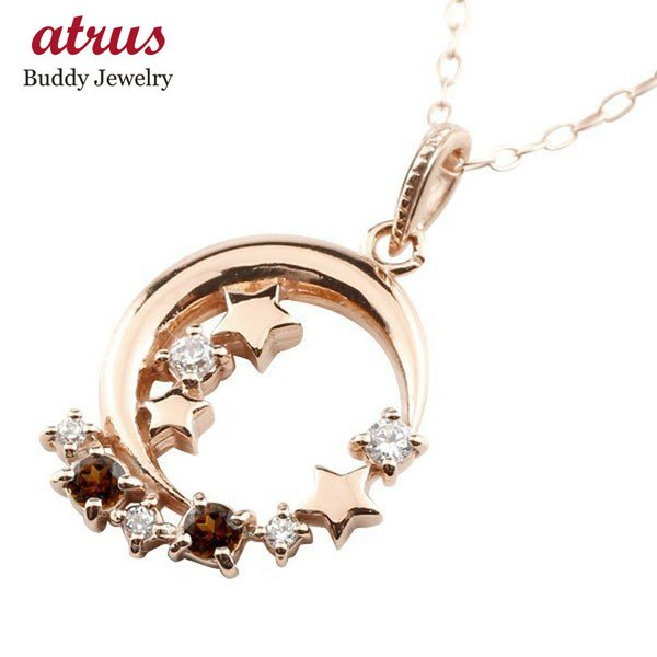 ガーネット ネックレス ピンクゴールド ダイヤモンド ペンダント 星 スター 月 チェーン 人気 1月誕生石 k18 レディース 18金 母の日