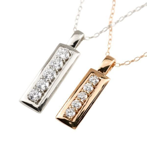 ペアネックレス ペアペンダント ダイヤモンド ネックレス トップ  ピンクゴールドk10 ホワイトゴールドk10 バータイプ ペンダント チェーン 人気 4月誕生石 10金