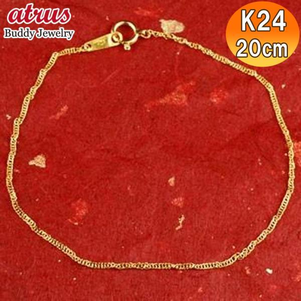 純金 メンズ ブレスレット スクリュー 24金 ゴールド 24K チェーン 20cm k24 地金 宝石なし 男性用 あすつく 秋 冬 atrus