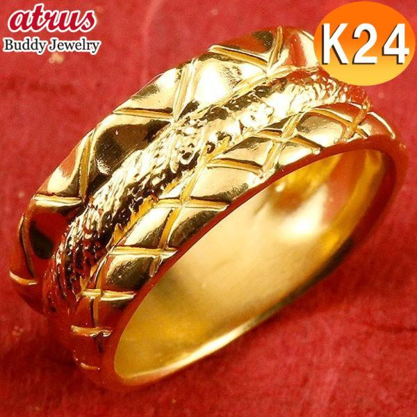 24金 指輪 メンズ 純金 リング 幅広 k24 24k ゴールド ピンキーリング 重ね付けデザイン 男性用 人気 送料無料 atrus