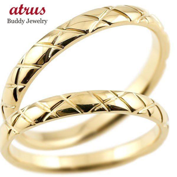 ペアリング 結婚指輪 マリッジリング イエローゴールドk10 k10 アンティーク 結婚式 ストレート 10金 地金リング カップル  プレゼント 女性 母の日