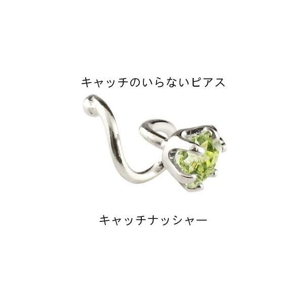 キャッチのいらないピアス 片耳ピアス ペリドット ピアス ホワイトゴールドk18 シンプル レディース 18金 8月誕生石 キャッチナッシャー 宝石 atrus