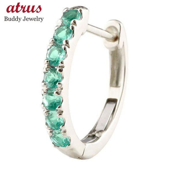 プラチナ フープピアス メンズ 片耳 エメラルド 中折れ式 5月誕生石 天然石 pt900 宝石 リング 緑の宝石 送料無料