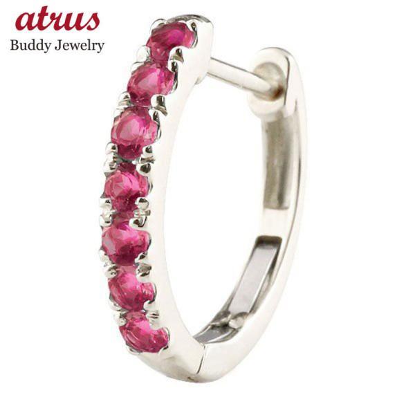 プラチナ フープピアス メンズ 片耳 ルビー 中折れ式 7月誕生石 天然石 pt900 宝石 リング 赤い宝石 送料無料