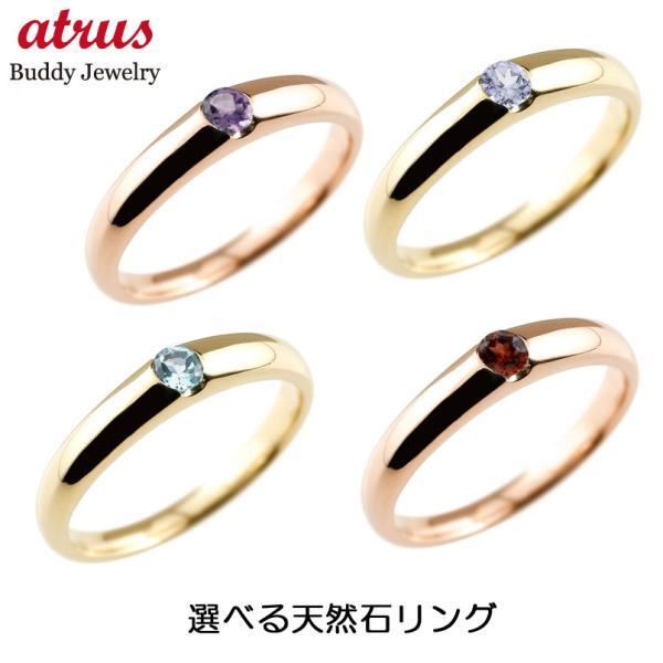メンズ ブルートパーズ リング イエローゴールドk18 指輪 ピンキーリング 11月誕生石 ストレート 18金 宝石 青い宝石 送料無料